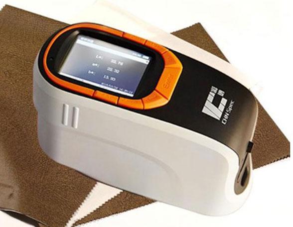 氙灯分光测色仪BTCS-650