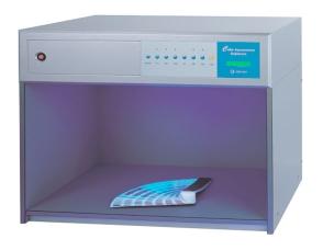 7光源标准光源对色灯箱