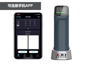 实验室色差仪可连接手机APP