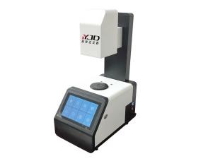 雾度测量仪