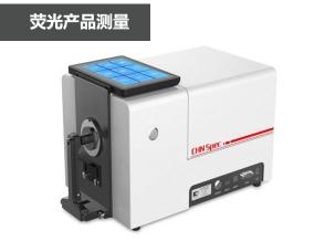 荧光产品台式分光测色仪
