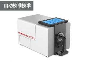 成都纺织台式分光测色仪