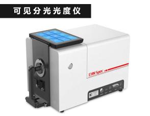 可见分光光度仪3801C